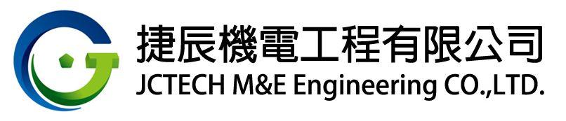 捷辰機電工程有限公司 Logo